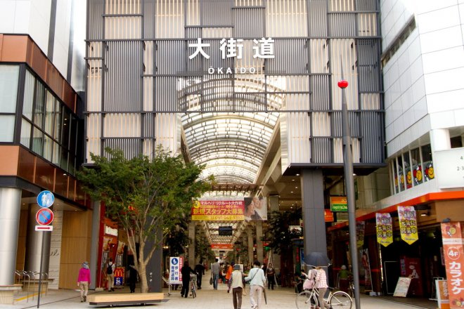The Okaido Shopping Street with its massive arcade