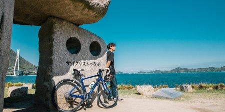 Cyclist Sanctuary