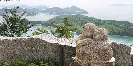 龜老山瞭望公園