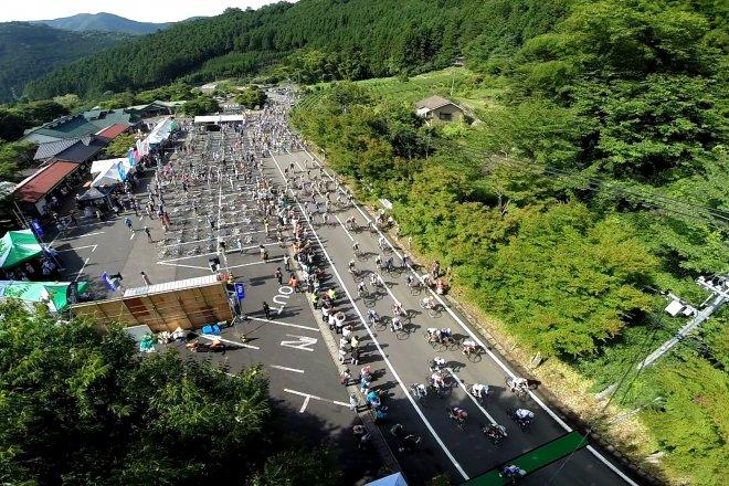 Mount Ishizuchi Hill Climb