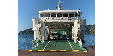 Munakata Harbor (Ferry ride to Imabari Harbor)