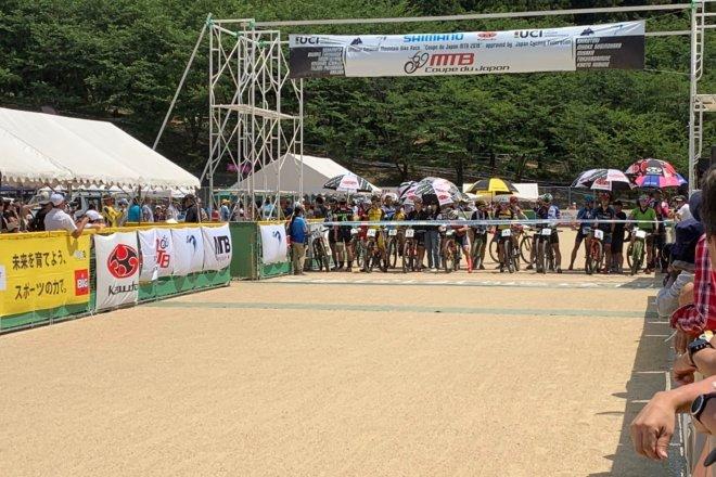 Yawatahama City Sports Park