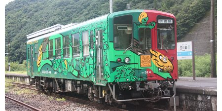 Kaiyodo Hobby Train