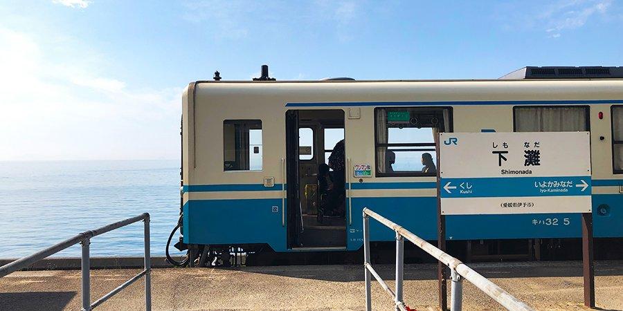 【Point 16.1km】JR Shimonada Station
