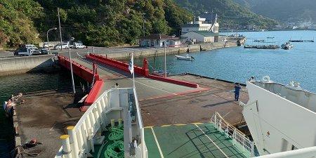 Munakata Harbor (Ferry ride from Imabari Harbor)