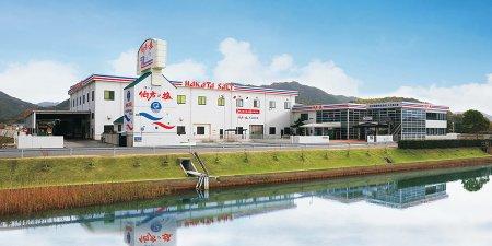 Hakata no Shio(Hakata's Salt) Omishima Factory