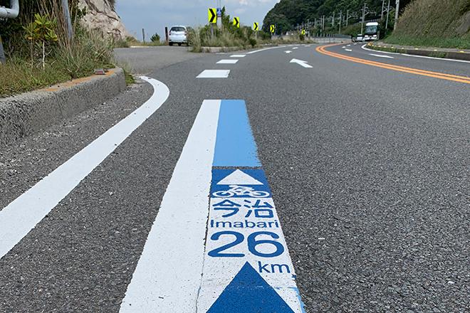 サイクリストの道しるべ・自転車専用道路「ブルーライン」を採用