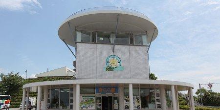 Roadside Station Ikata Kirara